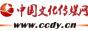 名称:中国文化传媒集团 描述: